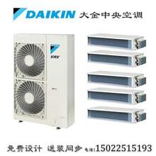 天津大金中央空调一拖五lmxs52ji家用风管机多联机
