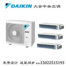 天津大金中央空调一拖三LMXS302H3D家用风管机多联机
