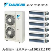 天津大金中央空调一拖四LMXS62J风管机多联机VRV