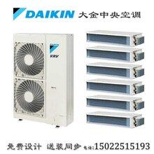 天津大金中央空调一拖六LMXS60BJ风管机多联机VRV模块机
