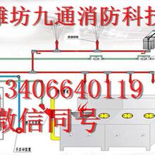 山东泰安厨房灶台自动灭火装置生产制造