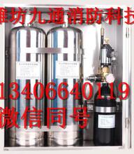 泰安厨房自动灭火装置泰山生产企业