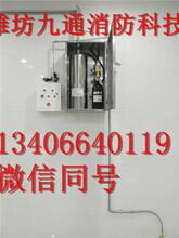 泰安厨房自动灭火装置岱岳销售厂家