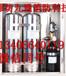 枣庄厨房灶台自动灭火装置薛城区售后维保