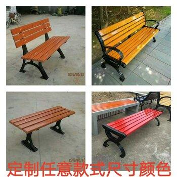 锐科公共设施厂家定制户外园林景观防腐木铸铁公园椅铸铝铁艺园林椅广场靠背长椅