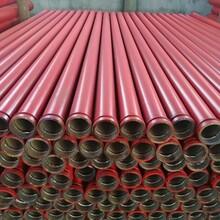 专业焊接地泵管混凝土输送管道高低压125地泵管80地泵管图片