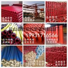 供应地泵管分为几种型号图片