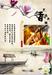瓦香鸡酱料批发厂家直供免费送做法