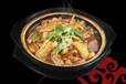 黄焖鸡米饭加盟免费加盟两人开店就做黄焖鸡