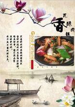 瓦香鸡酱料批发美味快餐10平开店图片
