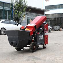 小型混凝土输送泵,百米输送泵,泵车厂家翔工图片