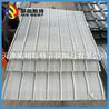 天津河北区甲祥国际产品加工参加直销彩钢房钢结构加工直销