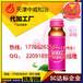 小分子胶原蛋白肽饮品(美肌)ODM,口服液果味植物饮料贴牌