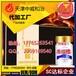 京津冀地区黄精牡蛎片压片糖果新品开发ODM备案厂家