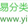 易www分yiflei类com信息网,广州大众搬家公司