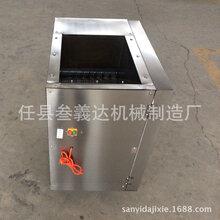 220型辣椒切丝机辣椒切段机全自动滚刀式切辣椒机图片