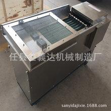 450型辣椒切段机滚刀式切辣椒机辣椒切丝机图片
