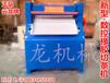 800型液压切胶机液压切胶机单刀切胶机厂家直销
