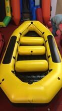 河南轻舟橡皮艇漂流艇漂流船冲锋舟橡皮艇皮划艇厂家低价直销质量保证