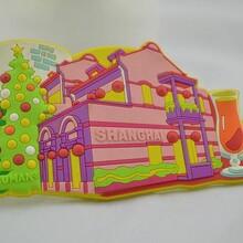 实体工厂专业订制软胶类冰箱贴PVC卡通留言贴PVC冰箱贴图片