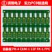 多层pcb电路板fpc软板led铝基板pcba