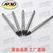 焊锡机器人阿波罗烙铁头价格DCS-10DV1厂家直销