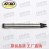 阿波羅自動焊錫機烙鐵頭ds-10PAD03-E08