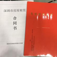 福田中心区小型办公室直租地址挂靠仅500元/月
