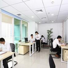 华强北小型办公室直租地址挂靠仅500元/月