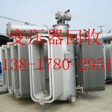 上海奉贤区干式变压器回收++奉贤区箱式变压器回收