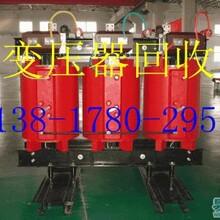 上海松江区变压器回收》》松江区箱式变压器回收