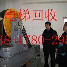 上海松江区废旧电梯回收》》专业拆除回收松江区旧电梯