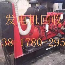 上海松江区三菱发电机回收》》松江区进口发电机回收