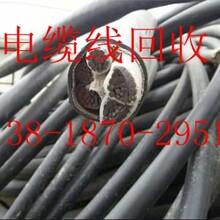 上海松江电缆线回收》》松江区废旧电力电缆回收