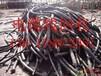 平湖电缆线回收》平湖电力电缆回收价格免费估价