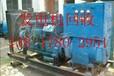 舟山發電機回收舟山地區柴油發電機組回收專業回收