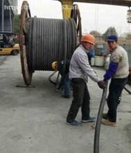 溧水區電纜線回收舊電纜回收南京二手電纜線回收公司圖片