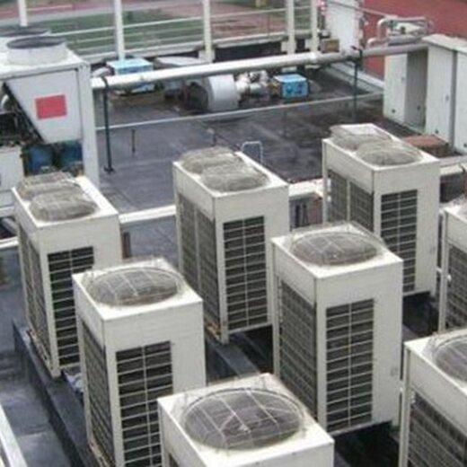 黄山废旧中央空调回收