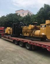 新昌回收发电机新昌进口发电机专业回收免费咨询图片