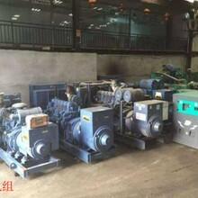 金东区二手发电机回收金东区柴油发电机组回收公司图片