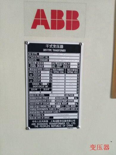 杭州二手變壓器回收價格,電力變壓器回收