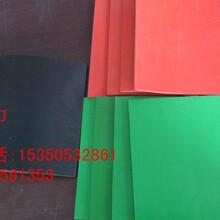 绝缘胶垫可分为厚度/颜色/电压等-河北思悌电力科技
