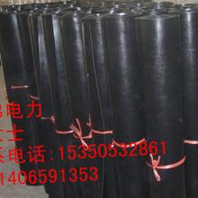 安全工器具厂家绝缘胶垫绝缘胶板批发专用