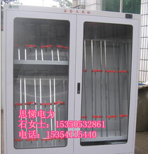 工具柜-工具价格-厂家直销优质可移动