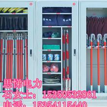 天津电力安全工器具-智能安全工器具柜-配电室恒温除湿工具柜