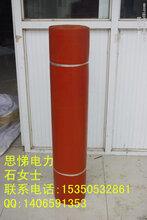 河北思悌绝缘橡胶垫厂家/专业生产绝缘胶皮、绝缘胶垫制造厂家图片