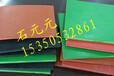 天津绝缘胶垫等级分类_圆点防滑型绝缘板_10年专业生产厂家
