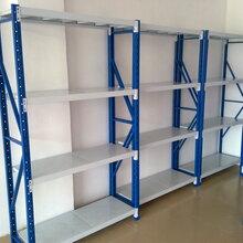 东莞轻型货架公司中型货架多少钱仓储货架规格