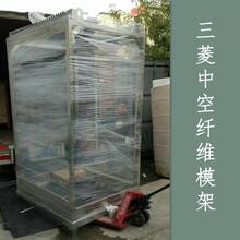 厂家代理直销日本三菱中空纤维膜60E0015SA高通量