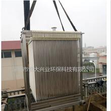 三菱中空纤维膜垃圾渗透液前处理使用60E0025SA